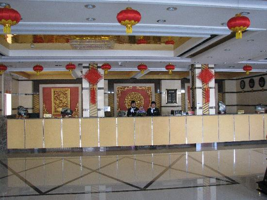 Lidu Hotel : getlstd_property_photo