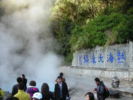 Anti-Japanese Memorial Park: 腾冲热海大滚锅