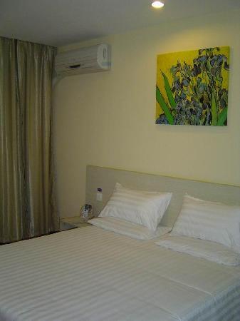 Jimei Express Hotel : 21