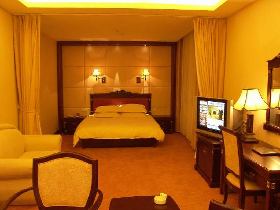Pianyiju Chain Hotel Beijing Wukesong