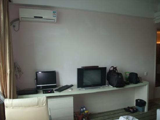 Huamin Shengshi Hotel: 房间内部2