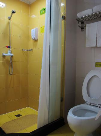 Home Inn Chengdu Dacisi Road Shuyuan Street: 卫生间-1