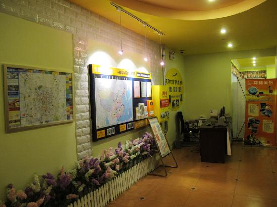 Home Inn Chengdu Dacisi Road Shuyuan Street: 大堂的如家信息展示区