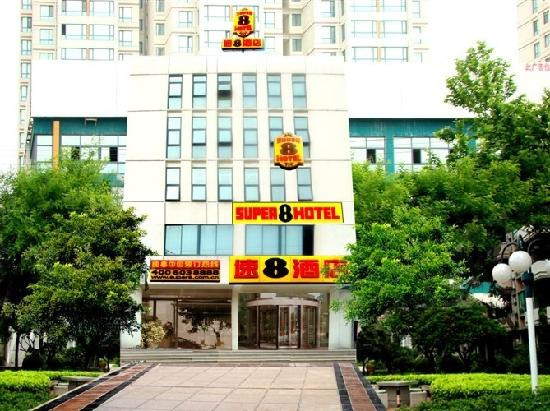 Super 8 Hotel Weihai Jing Qu Da Qing Lu: getlstd_property_photo