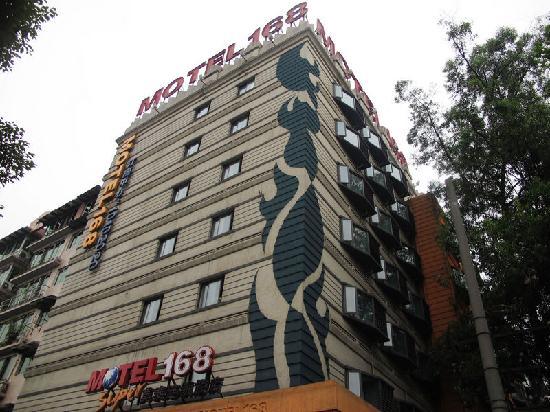 Motel 168 Chengdu Shuinianhe: 酒店外观