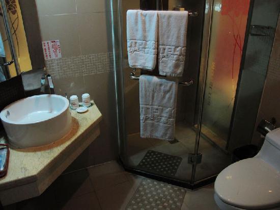Motel 168 Chengdu Shuinianhe: 卫生间全貌