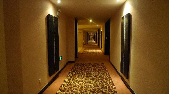 Xiangming Holiday Hotel : 走廊