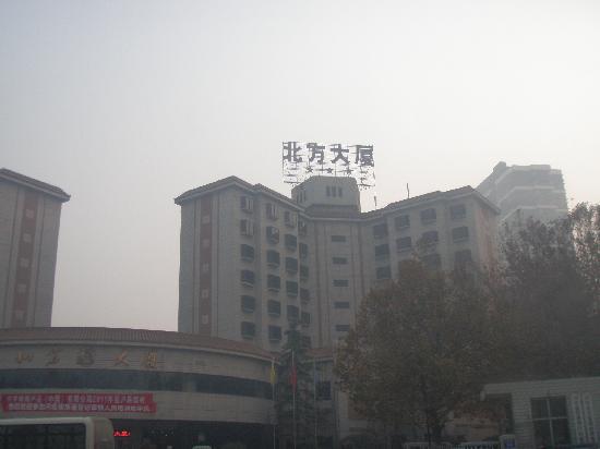 Bei Fang Hotel : 酒店