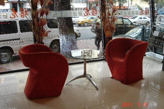 Xilong Hotel Harbin Gexin : DSC01922