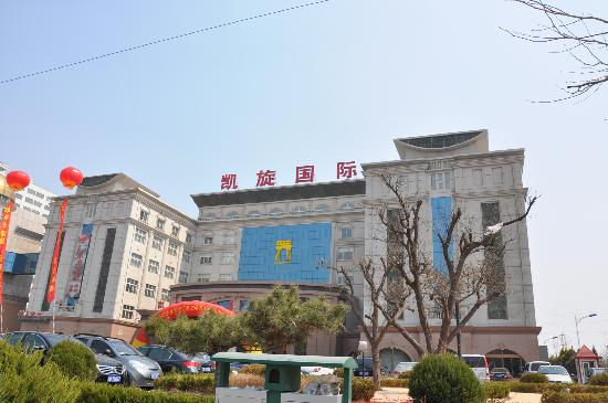 Kaixuan International Hotel
