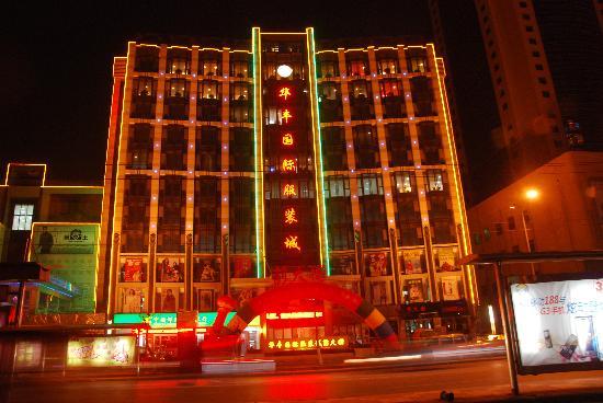Yizhou Mansion