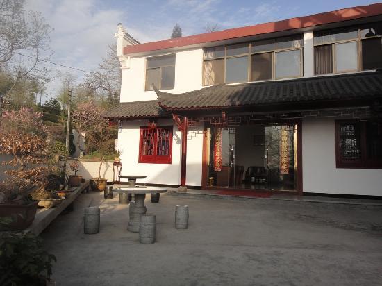 Mount Jiuhua Shenghua Villa: 院子