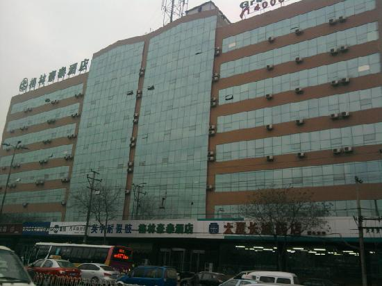 GreenTree Inn Taiyuan South Jianshe Road Express Hotel : 照片1820