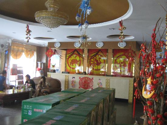 Huanglong Hotel: C:\fakepath\IMG_0948
