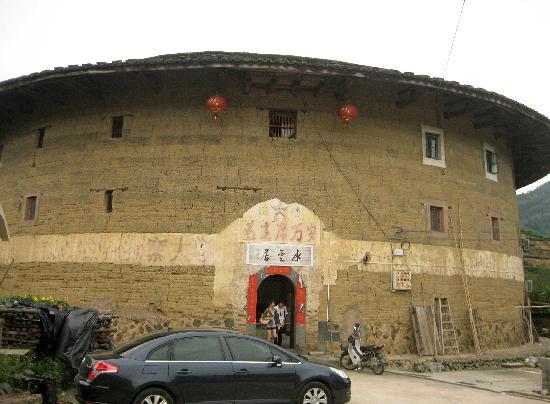 Shuiyunju Inn: 土楼客栈