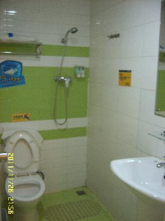 7 Days Inn Chongqing Shangqingsi Airport Bus Station: 照片 287