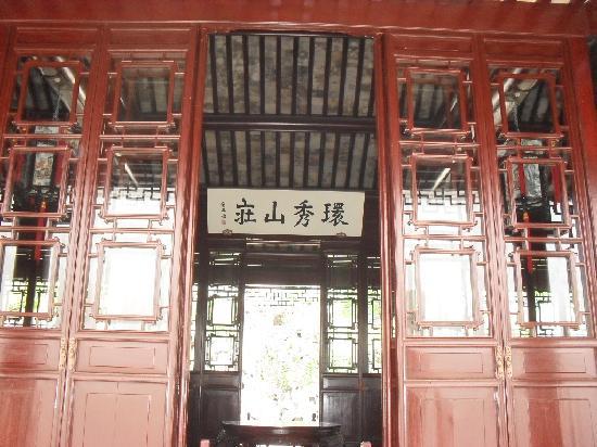 Huanxiu Villa