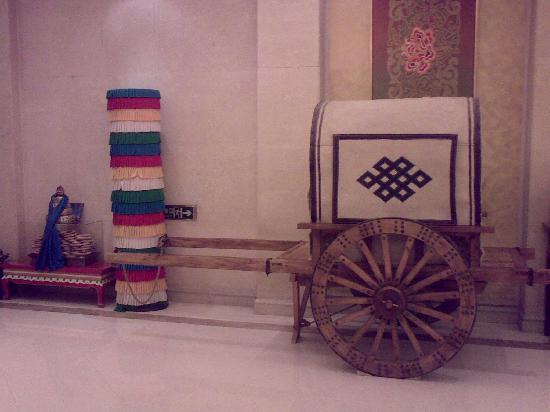 Inner Mongolia Hotel: 内蒙古大饭店3