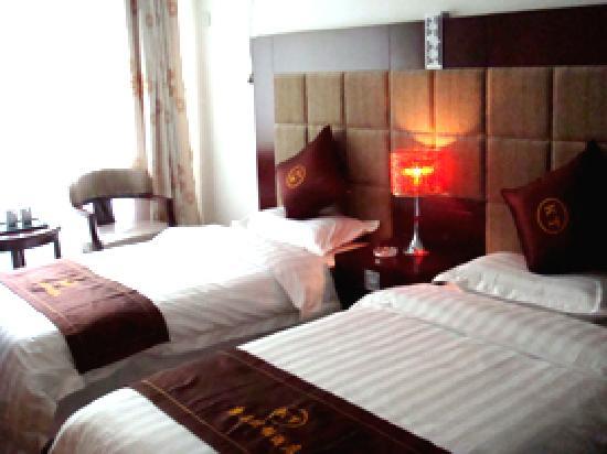 Kangtai Apartment Hotel: 商务标准房\