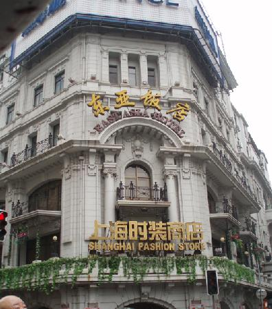 Jinjiang Inn Shanghai Nanjing Road Pedestrian Street : 东亚饭店正面