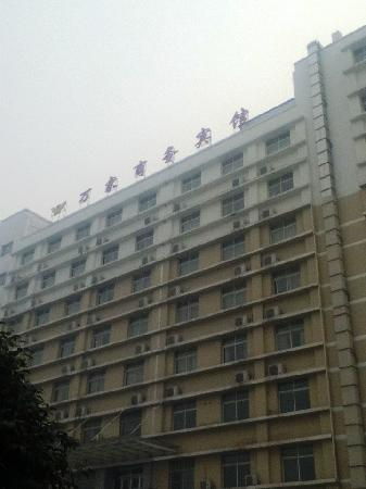 Wanjia Business Hotel