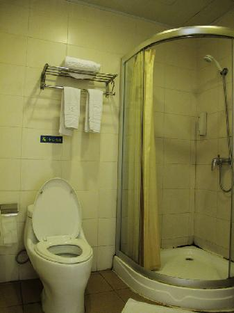 An-e Hotel (Chengdu Shuangnan): 卫生间-1