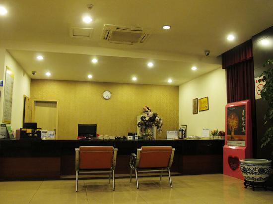 An-e Hotel (Chengdu Shuangnan): 大厅前台