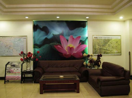 An-e Hotel (Chengdu Shuangnan): 大厅休息区
