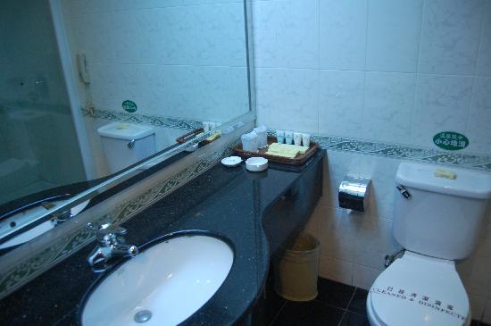 Kaisidun Hotel: 卫生间