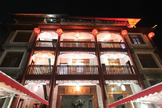 Taiheju Inn
