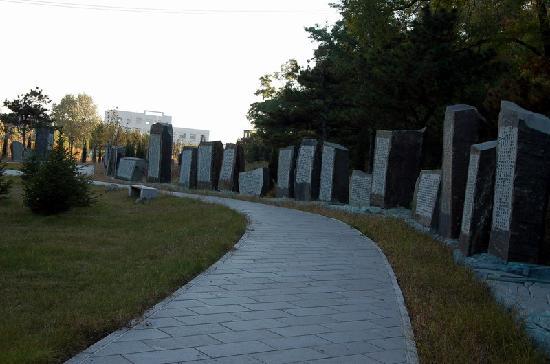 Fushun Pingdingshan Massacre Memorial Hall : 纪念碑林