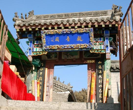 Gao'ershan Park : 7861187