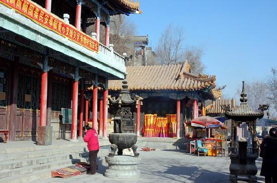 Gao'ershan Park : 7861184