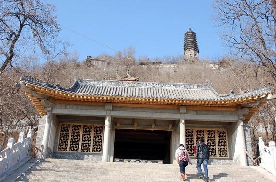 Gao'ershan Park : 7861029