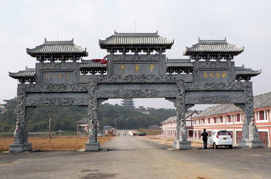 Chinese Temple of Fushun : 5319012