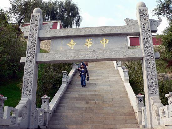 Chinese Temple of Fushun : 5319399