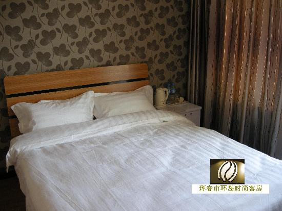 Huandao Fashion Room Hotel