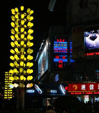 Huangxing Road Walking Street : 步行街I