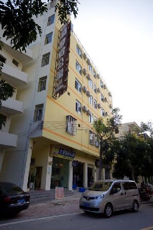 Yangguang Hupan Holiday Apartment : 外观