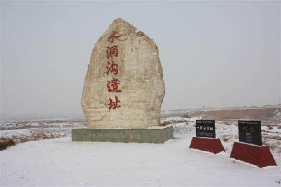 Ningxia Site of The Great Wall