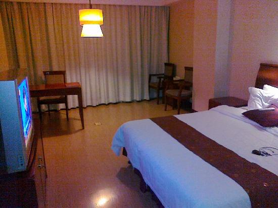 Fangyuan International Hotel : 简洁干净的房间