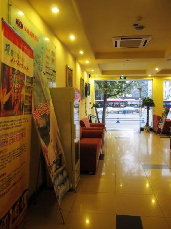 Hanting Express Chengdu Chunxi: 大堂一角
