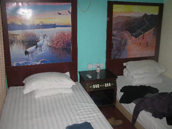 Boshengyuan Hotel: C:\fakepath\IMG_1210
