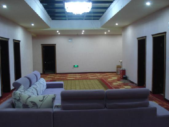 Yuanmeng Business Hotel