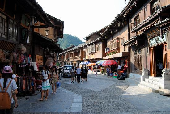 Xijiang Miao Nationality Village: 59764283