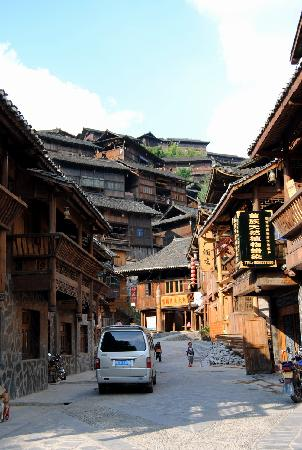 Xijiang Miao Nationality Village: 59764301