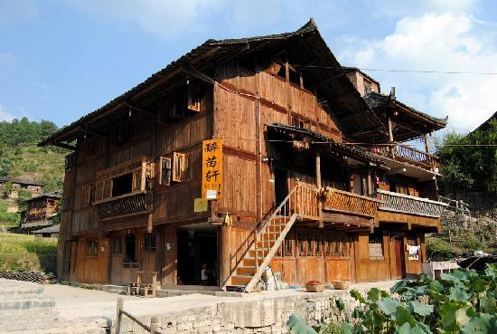 Xijiang Miao Nationality Village: 59764335