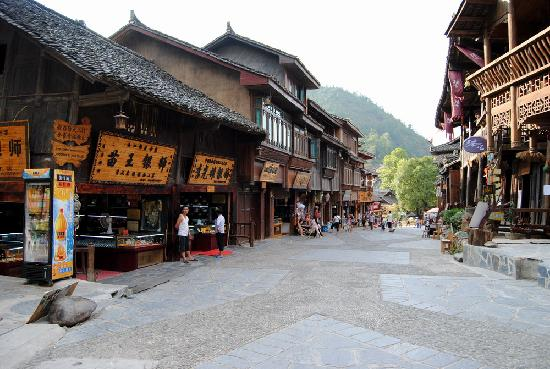 Xijiang Miao Nationality Village: 59764642
