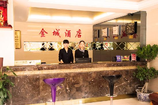 Jincheng Hotel (Lichuan Jiangyuan): 利川金城酒店江源店前台领班