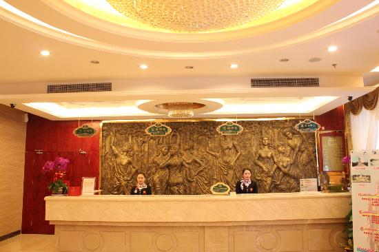 Kaibo Hotel Wuxi Zhongshan Road: getlstd_property_photo
